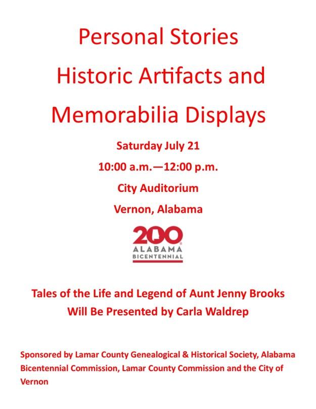 July 21 Activities
